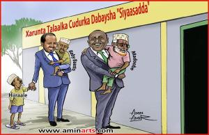 AminArt's take on Jubaland