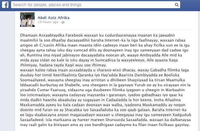 Abdi Aziz Afrika