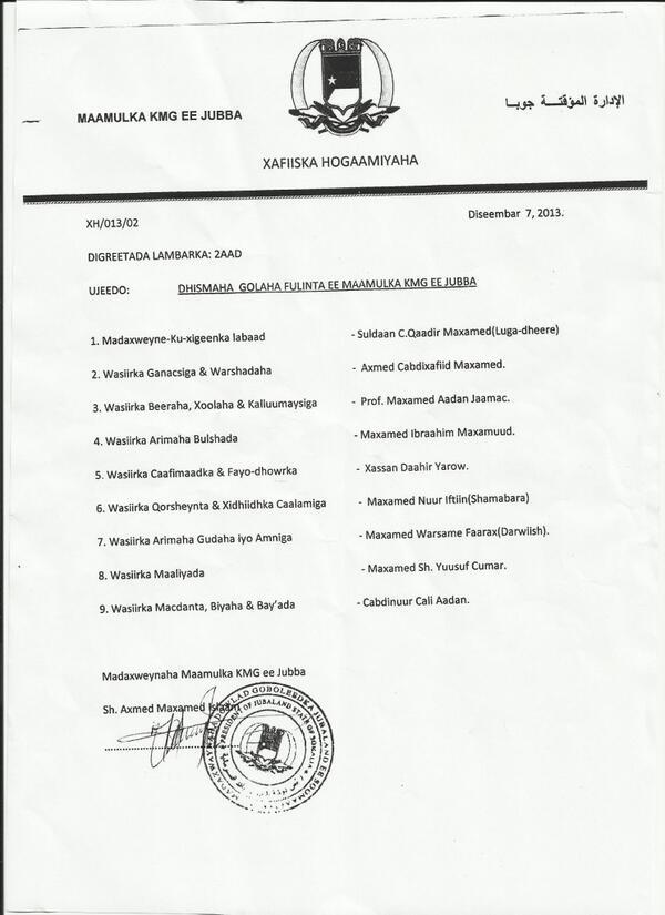 IJA cabinet