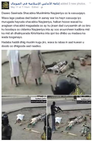 HSM show Nigerian Execution
