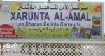 Al-Amal Center sign